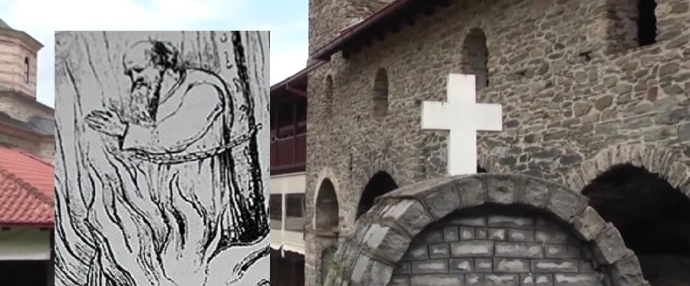 МПЦ ОДЛУЧИ: Свети Кипријан Слепченски ќе биде прогласен за светец во април