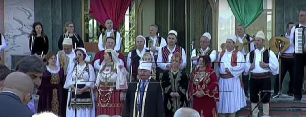 Тирана  Бекташите го прославија празникот на Султан Неврус