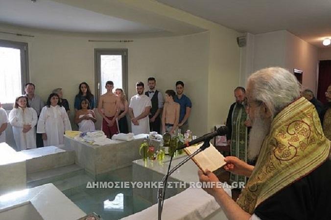 Грчката црква покрсти нови 13 бегалци