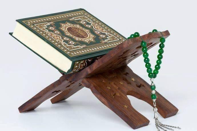 Муслиманите вечерва ја слават ноќта предвесник на Рамазан