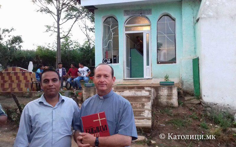 Католиците од Нова Маала на ифтар со соседите муслимани