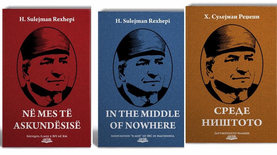 Среде Ништото – Книга на поглаварот на ИВЗ