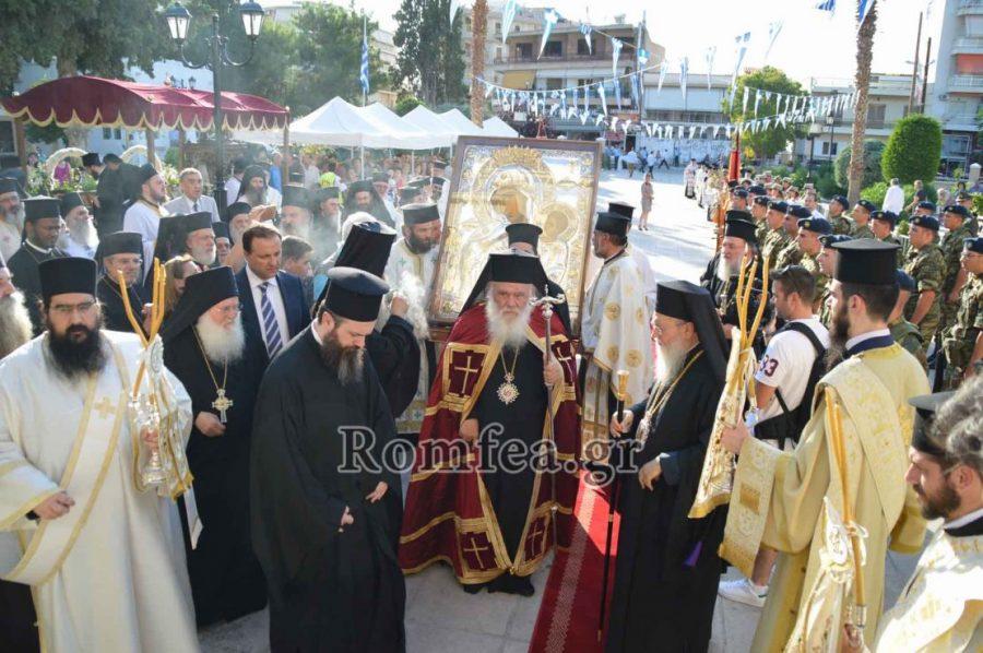 Колку плата има грчкиот Архиепископ, владиците и свештениците?