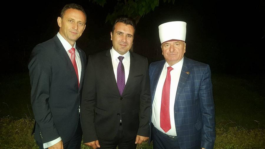 zaev iftar 3