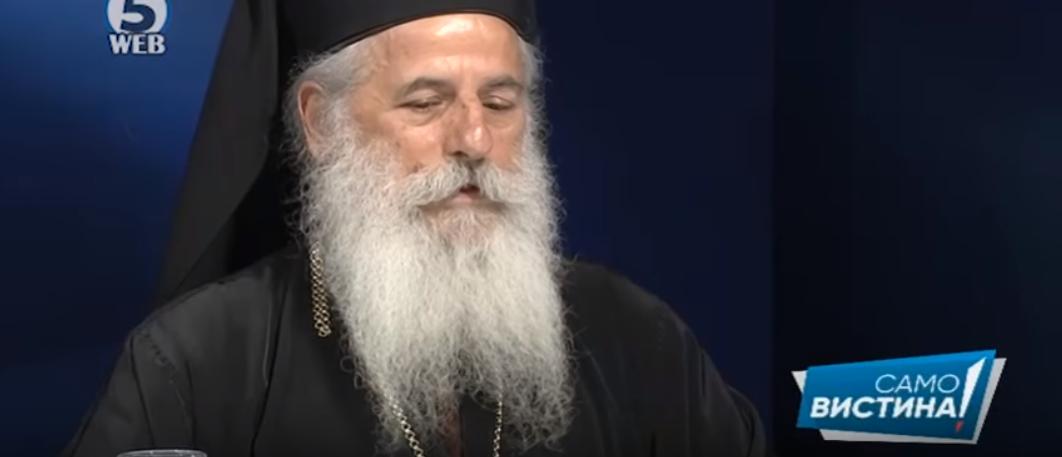 Владиката Петар: Вредните икони се за црквите, не за музеите