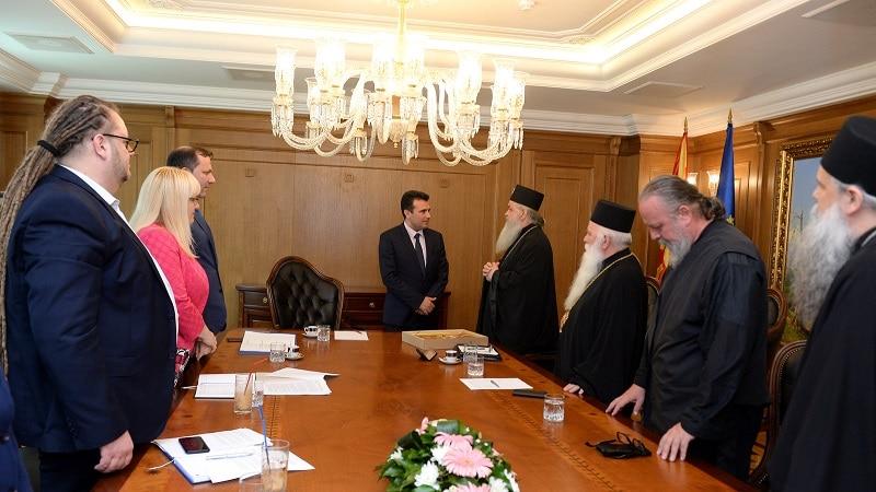 Новата Влада со силна поддршка за МПЦ