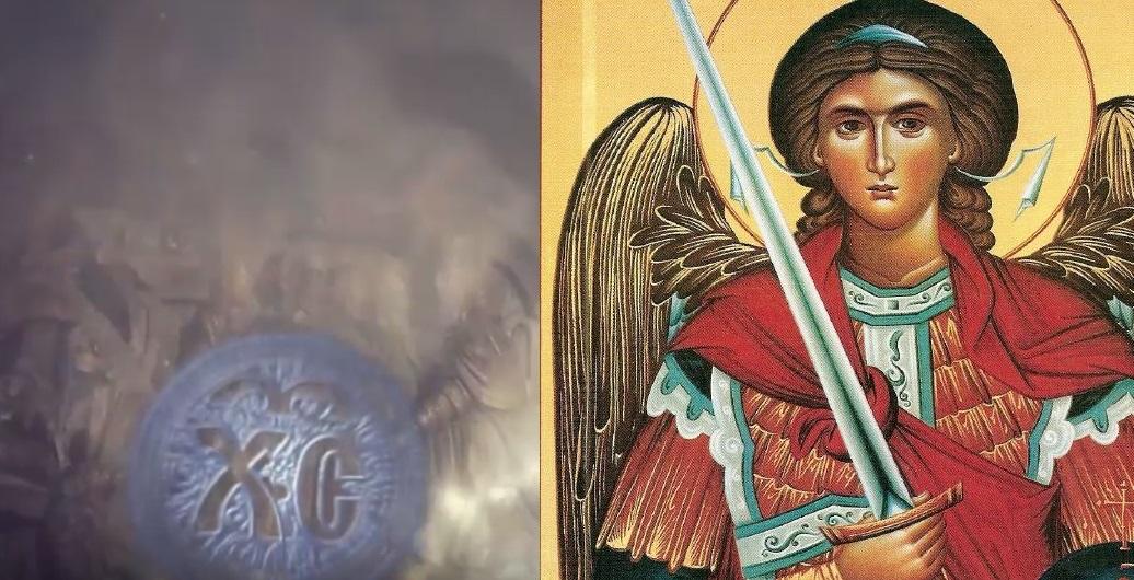 Спомен за чудата на Свети Архангел Михаил
