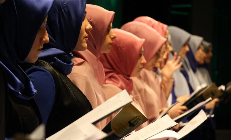 ИВЗ го одбележа почетокот на Новата година во Исламот