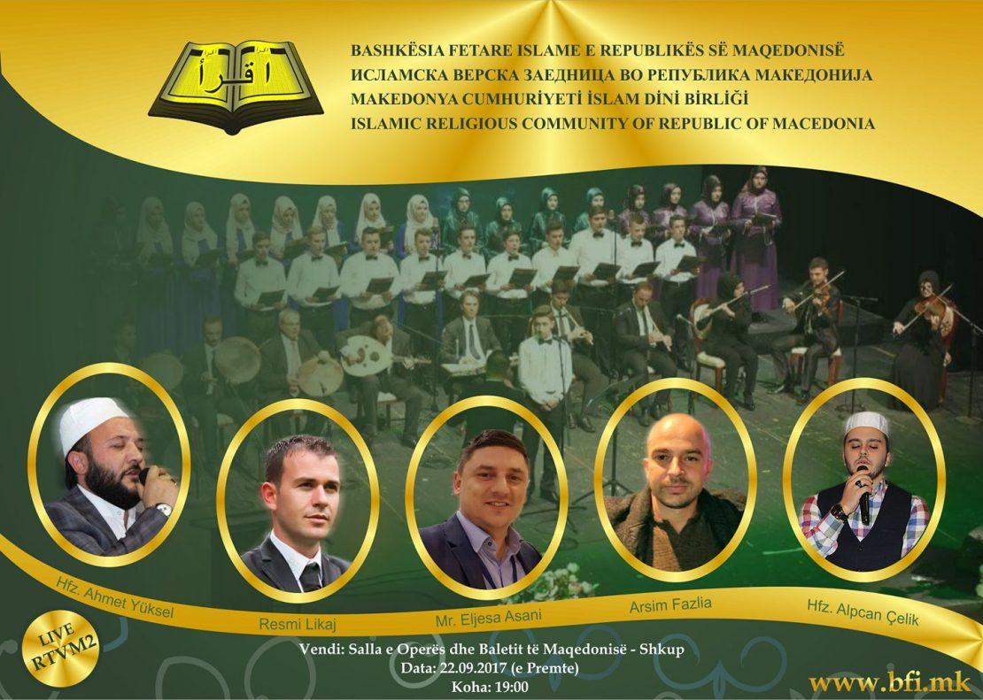 Свечена академија на ИВЗ за новата Хиџретска година