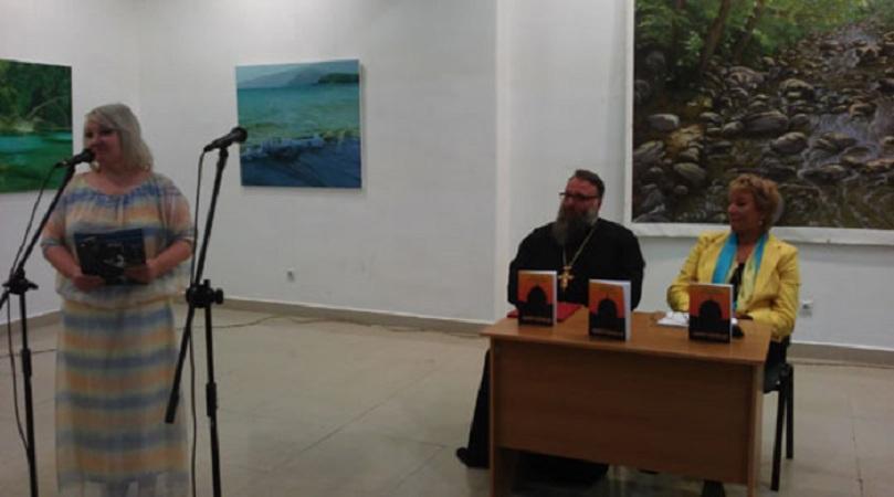 """Промовирана книга """"Моденото семејство и бог"""" од протоереј ставрофор Панзов"""