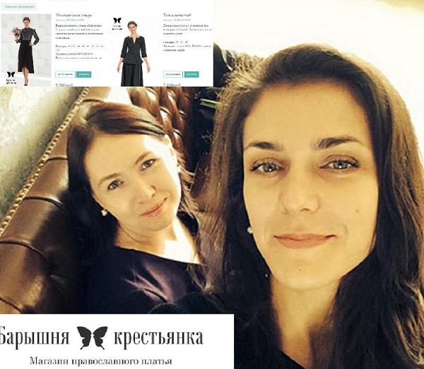 Православие и мода: Во Москва отворена првата продавница за православна облека. Кој  купува во нејзе?