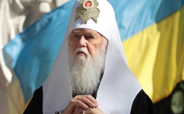 Патријархот на Украина: Бог ни даде држава и мора да имаме автокефална црква