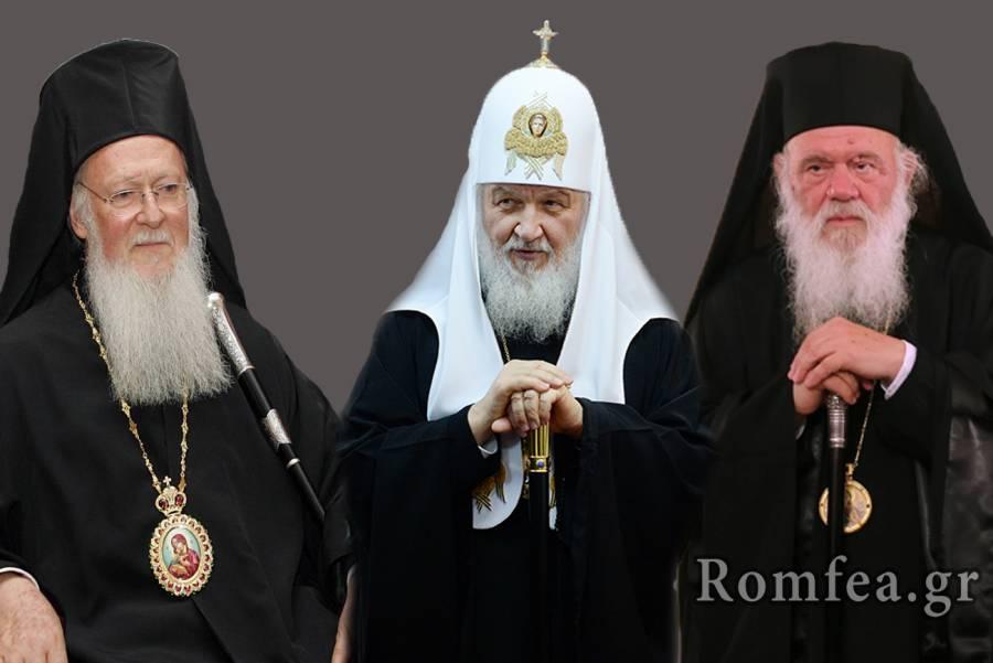 Вселенскиот патријарх и грчкиот архиепископ го бојкотираат рускиот патријарх