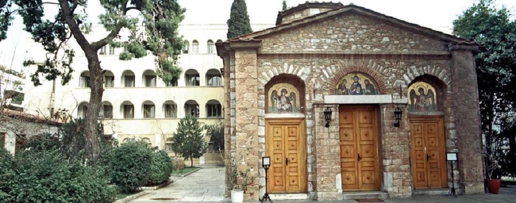 """Грчката црква го """"призна"""" уставното име на Македонија"""
