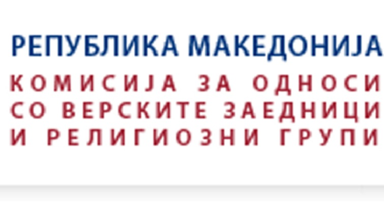 КОВЗ: Македонија покажува цврста вера и стремеж за општество на почит