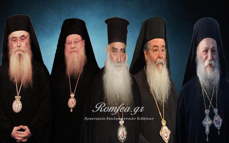 Петмина митрополити на ГПЦ усвоија резолуција: Освојувачот на славната земја секогаш ќе биде прогонуван