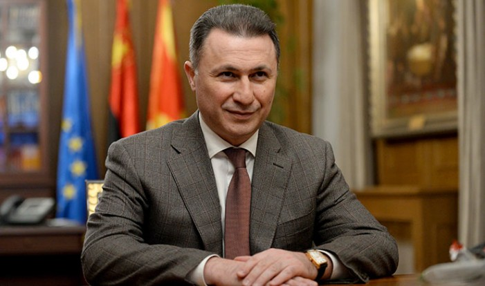 Груевски: Да си помагаме, повеќе љубов и помалку омраза да создаваме
