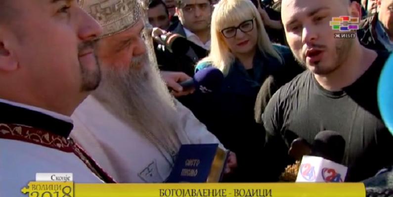 Даниел Дончевски по петти пат го фати крстот во Скопје