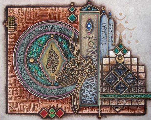 Слабо познатото потекло на исламот: Исус и Мухамед