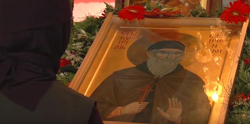 ДУХОВНИ МИРОТОЧЕНИЈА    Документарен филм за Свети Кипријан Слепченски