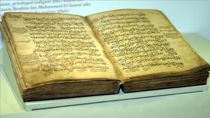 Турција  Во музеј изложен Куран стар осум века