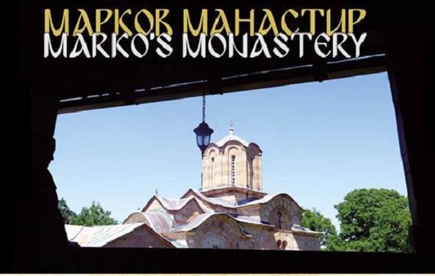 Игуманијата Илијана напиша монографија за Марковиот манастир