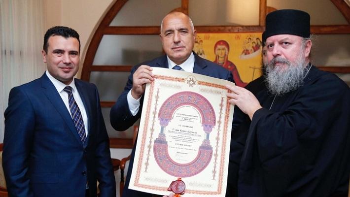 Митрополит Наум: Очекуваме сослужение со Црквата-Мајка, испративме братски повик до Патријархот Неофит