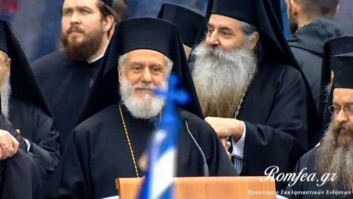 Митрополит Доротеос: Црквата не прифаќа терминот Македонија да биде составен дел од името на друга држава