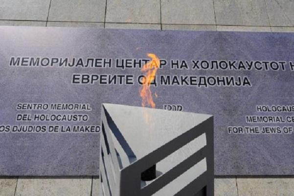 Македонското Собрание со декларација ја осуди депортацијата на Евреите од Македонија во Треблинка