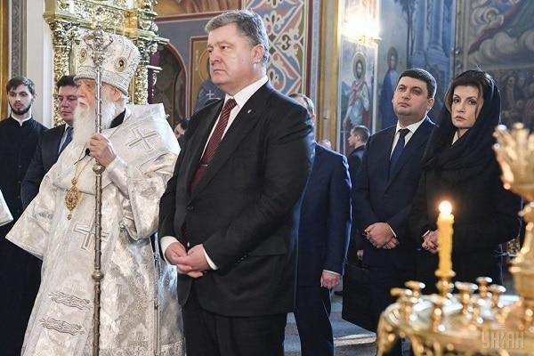 Украина ќе бара Томос од Вселенскиот патријарх за автокефална црква