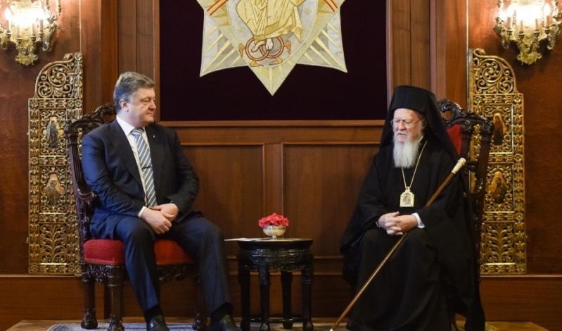 Вселенскиот Патријарх ја прифати молбата на Порошенко  прашањето за автокефална украинска црква отворено пред православниот свет