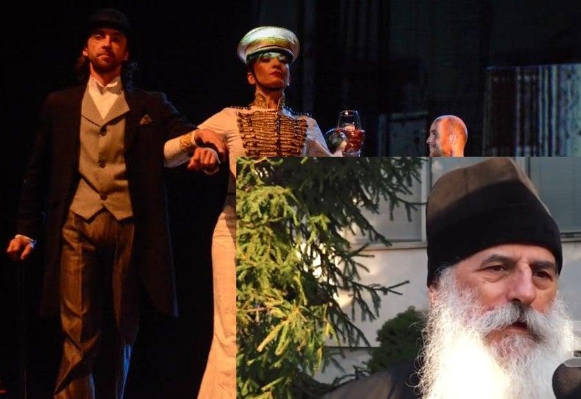 Владиката Петар избега од претстава со секс сцени во Битола