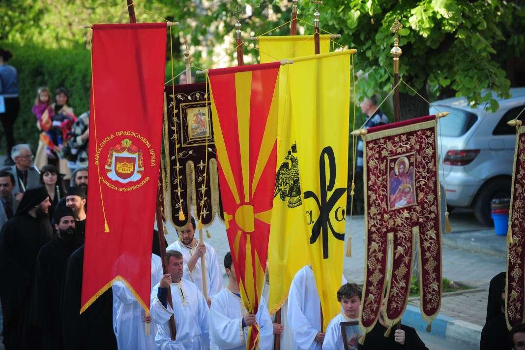 Нема случајност во синхронизираните атаки против црквата, народот, јазикот…