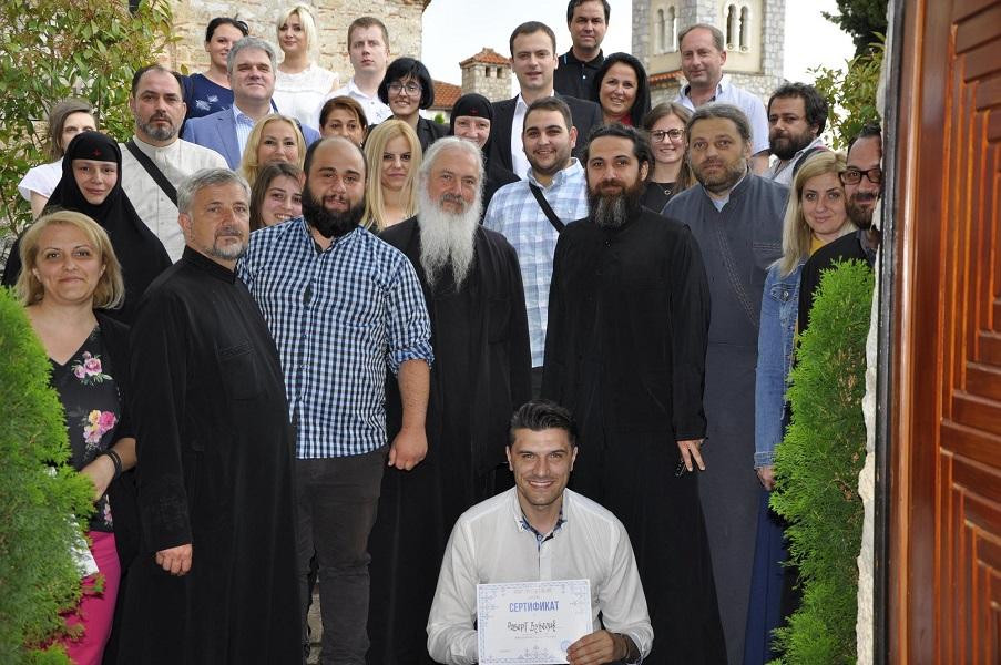 Европа, секуларизмот и религиозното образование – тема на Научна средба
