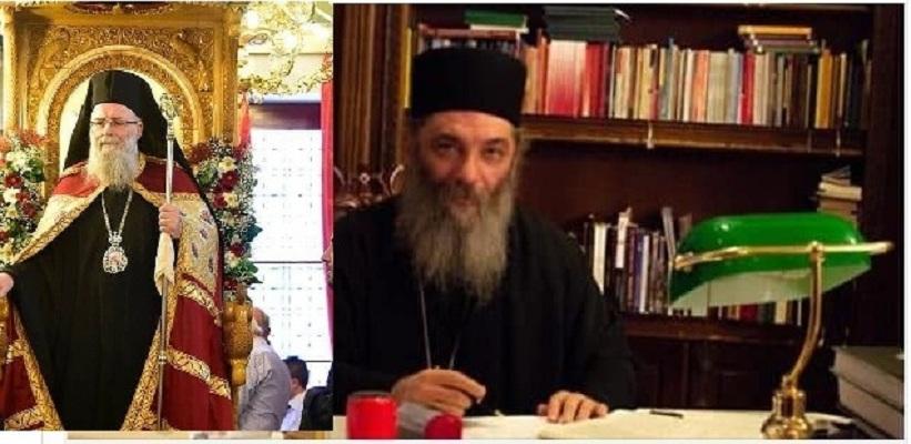 Eве како владика на вселенската патријаршија му честита на  отец Партениј за наградата