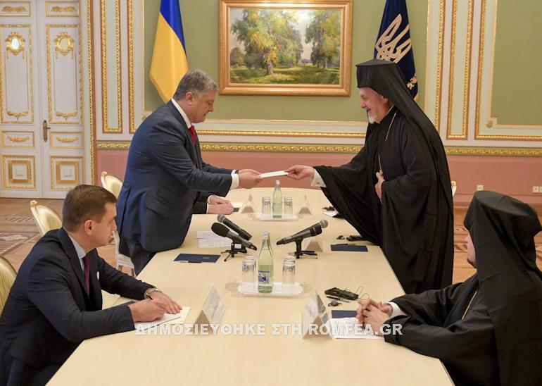 Украина на пат да добие автокефалност потврди Вселенската Патријаршија