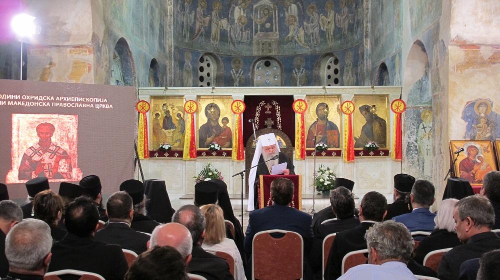 Македонскиот народ прв ја возобнови Охридската Архиепископија