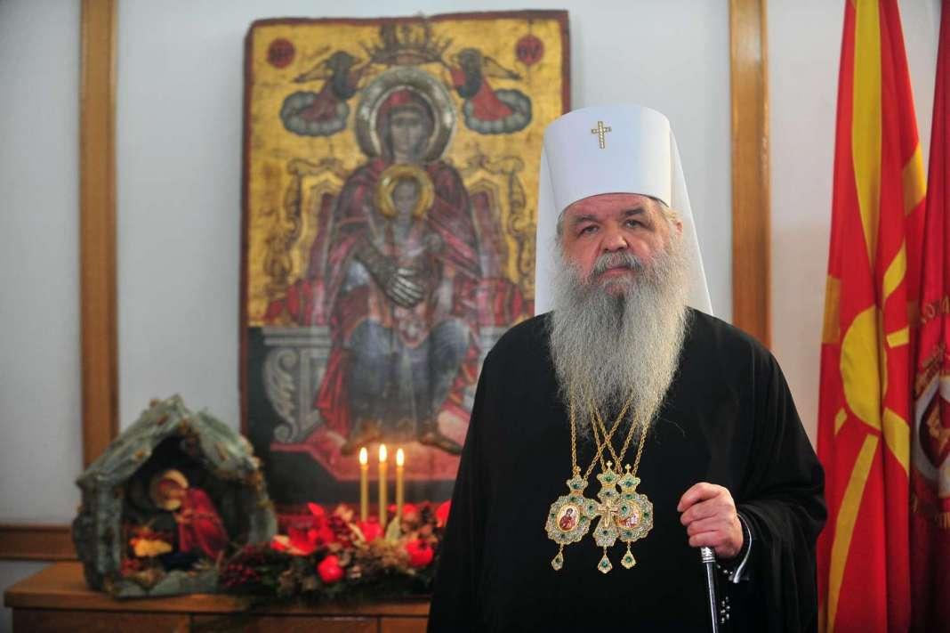 Божикно послание на Архиепископот Стефан