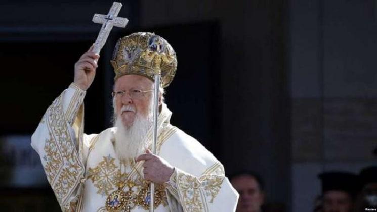 МПЦ меѓу приоритетите на Вселенската патријаршија?