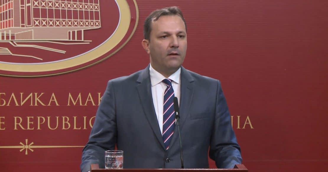 Спасовски: Да го понесеме доброто како чест и да продолжиме заедно по патот на мирот и спокојот