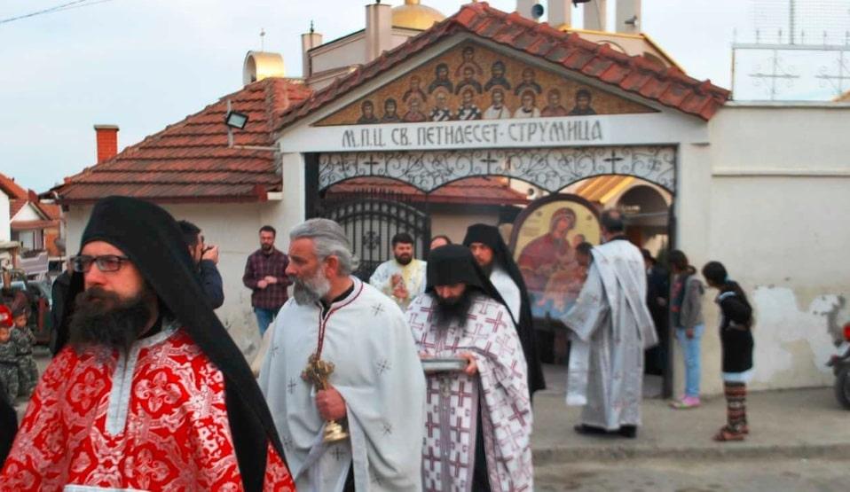 Со голема литија одбележани две години од иконата на Пресвета Богородица Брзопослушница во Струмица