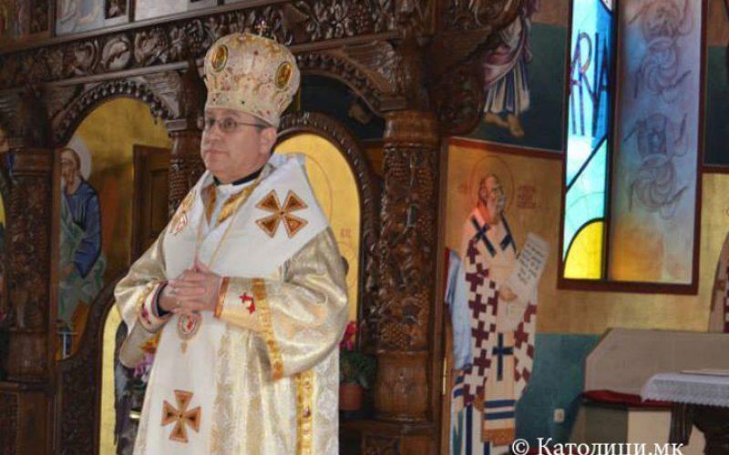 Католиците од византиски обред го прославија Велигден во Струмица