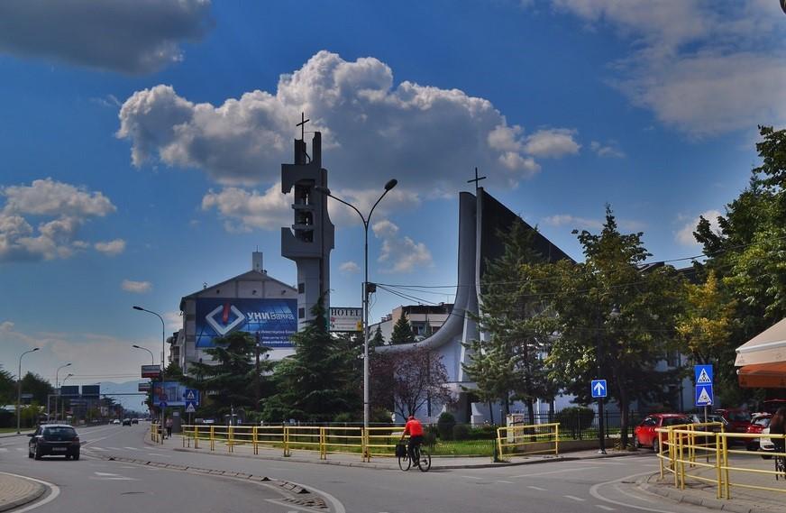 Католичката (унијатската) црква со источен обред во Македонија