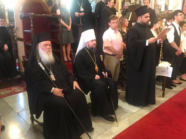Грчкиот архиепископ и поглаварот на украинската автокефална црква заедно кај Вартоломеј