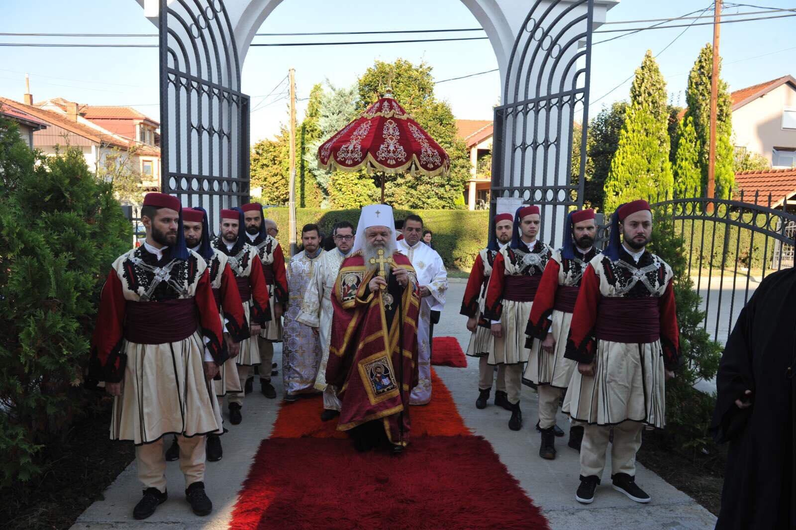 Манастирската мијачка гарда го пречека Архиепископот Стефан