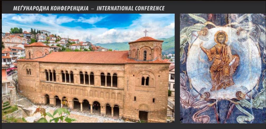Голема меѓународна конференција за Света Софија во Охрид и во Струга