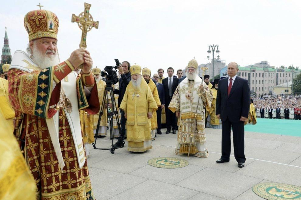 Руската православна црква во борба со времето