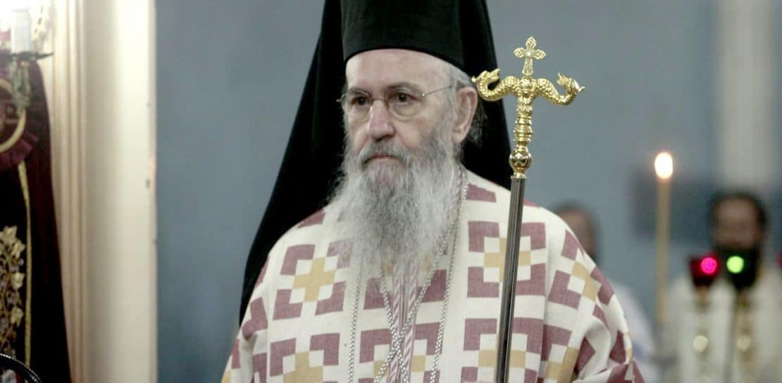 """Јеротеј Навпактски: """"За нас Православните, Новиот Рим е Нов Ерусалим и 'Мајка на Црквите'"""""""