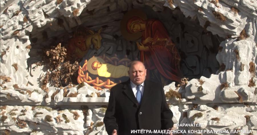 Кабинетот на Архиепископот остро реагирал на злупотребите на МПЦ-ОА за политички цели