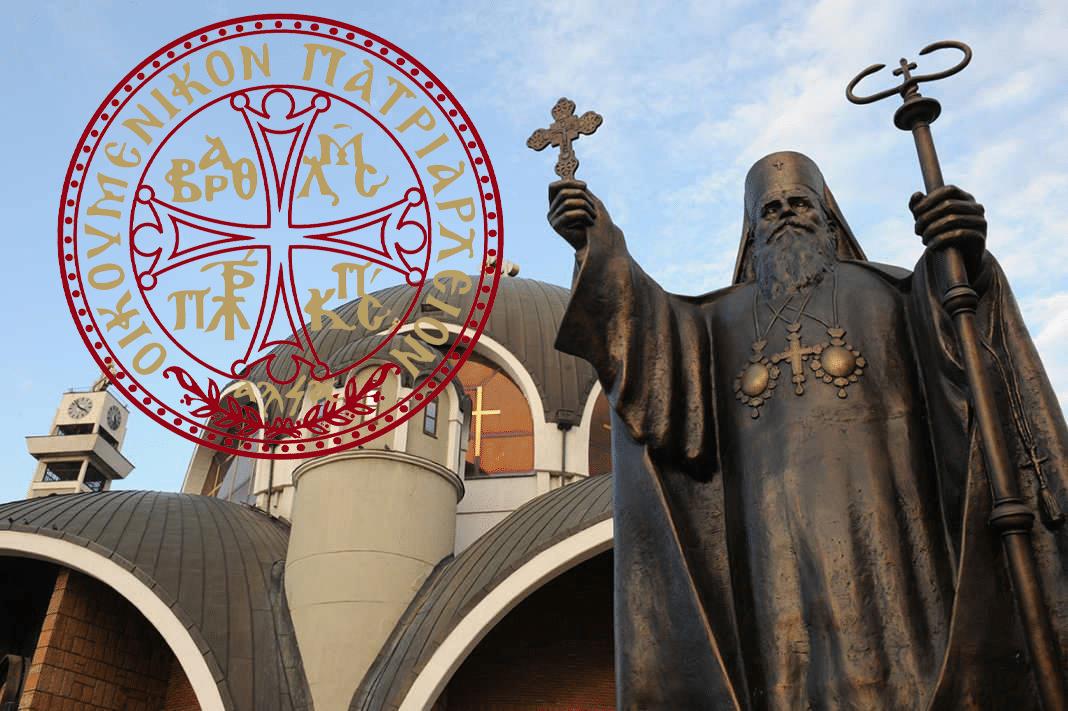 Теолошки коментар – зошто Вселенската патријаршија е вистинската адреса за автокефалноста на МПЦ